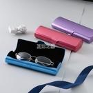 眼鏡盒ins 個性創意收納盒男女生便捷防壓近視眼盒鋁合金外殼