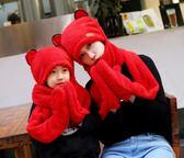 新款韓版親子男女帽子圍巾手套三件一體秋冬季保暖加厚圍脖帽學生  9號潮人館