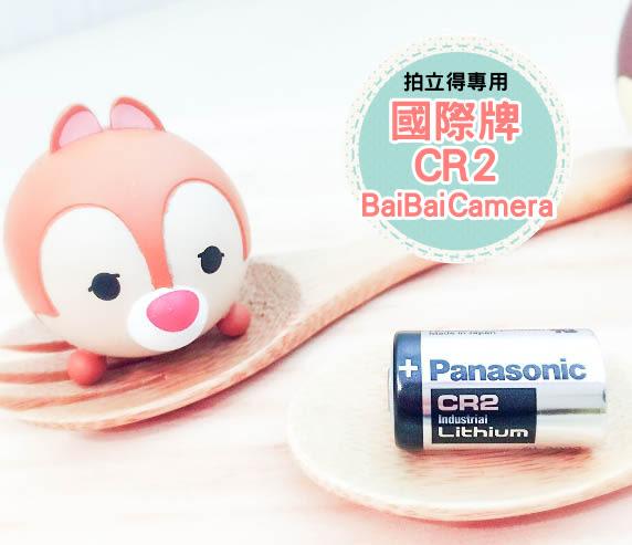 BaiBaiCamera CR2 銀色 電池 富士 拍立得 MINI25 MINI50 PIVI sp1 sp-1 國際牌 MINI70 拍立得相機