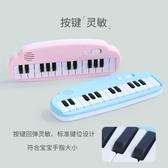 兒童電子琴多功能寶寶早教音樂玩具小鋼琴0-1-3歲女孩嬰幼兒益智 西城故事
