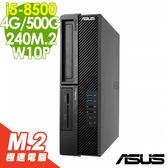 【現貨】ASUS電腦 M640SA i5-8500/4G/500G+240M2/W10P 商用電腦