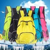 戶外可折疊雙肩包超輕便攜旅行背包男女書包兒童運動皮膚包登山包(速出)