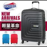 行李箱旅行箱24吋新秀麗美國旅行者AT極輕量霧面硬殼13G《熊熊先生》