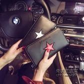 (交換禮物)五角星圖案錢包皮質錢包中長款錢夾大容量多卡位錢夾手機包潮包