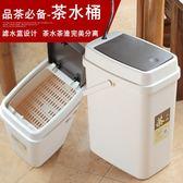 茶水桶功夫塑料帶蓋茶渣桶排水垃圾桶  SQ12866『寶貝兒童裝』TW