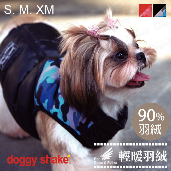 日本《Doggy Shake》新迷彩羽絨背心 S/M/XM 狗狗發熱衣 狗衣服 冬衣 狗羽絨衣