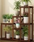 花架 花架置物架陽臺花盆架客廳落地式創意實木制角落多層裝飾植物架子