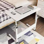 電腦桌 可移動電腦桌床邊桌宿舍學生床上書桌簡易升降懶人筆記本折疊桌子 igo