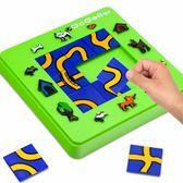 小乖蛋4歲平面動物迷宮貓和捉老鼠邏輯思維拼圖桌面游戲益智玩具    韓小姐的衣櫥