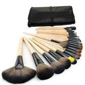 聖誕交換禮物-全套彩妝工具初學者刷粉底刷子便攜式