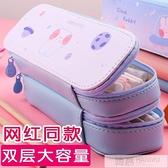 韓版筆袋女簡約潮大容量帆布雙層日系初中小學生文具盒  夏季新品
