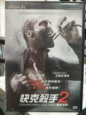 影音專賣店-Y89-063-正版DVD-電影【快克殺手2】-傑森史塔森 艾咪史瑪特 白靈