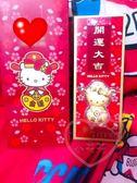 ♥ 小花花日本精品♥Hello kitty 凱蒂貓 豬年行大運 開運大吉 聯名合作黃金 招財福運滿滿 授權正版
