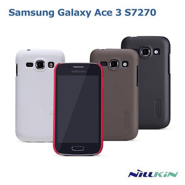 ☆愛思摩比☆~NILLKIN Samsung S7270 Galaxy Ace 3 超級護盾硬質保護殼 磨砂硬殼 抗指紋保護套