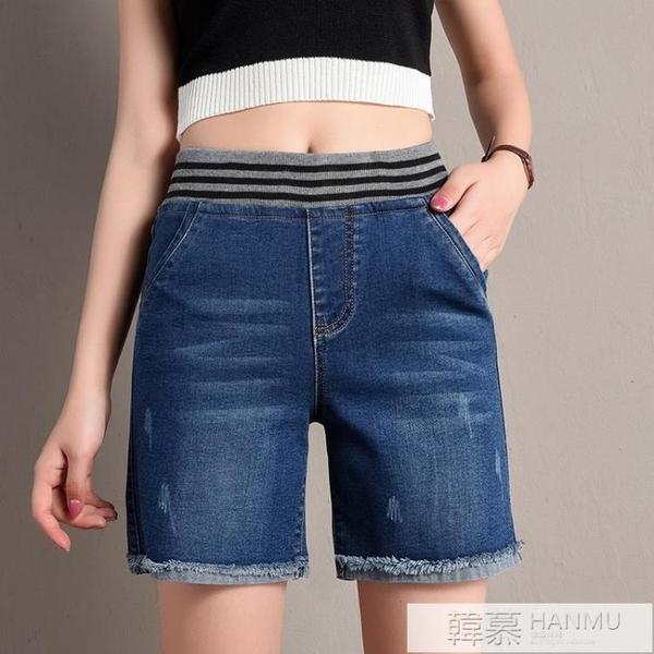 牛仔短褲高腰鬆緊腰新款中褲彈力五分褲直筒毛邊韓版顯瘦寬鬆 萬聖節狂歡