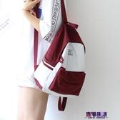 後背包 雙肩包 NR森系撞色小清新雙肩包女2019新款時尚背包女雙肩書包女正韓高中  降價兩天