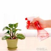 噴壺美發噴水壺噴霧瓶細霧塑料化妝噴瓶空家用澆花小 布衣潮人
