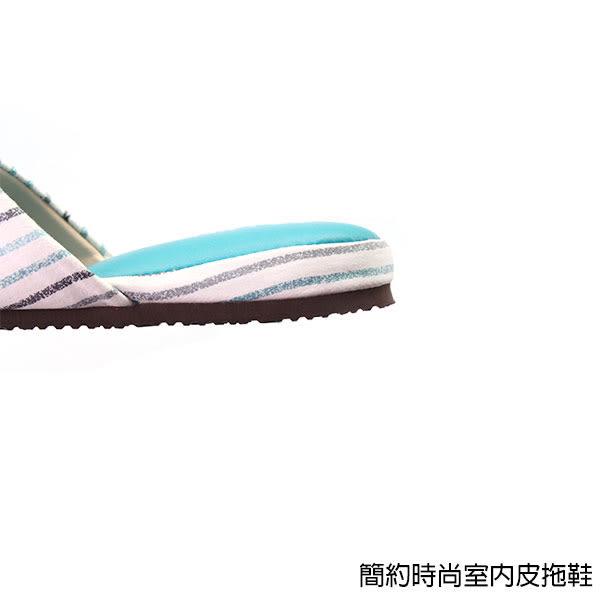 【333家居鞋館】買一送一★簡約時尚室內皮拖鞋-藍綠色