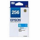 T256250 EPSON 原廠 (No.256) 標準型藍色墨水匣(列印量約 450頁 ) 適用  XP-701