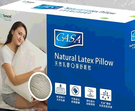 [COSCO代購] C127813 CASA 天然乳膠Q彈舒眠枕 尺寸:58 X 38 X 11公分