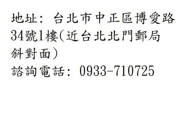 平廣 Beats BeatsX 銀色 藍芽耳機 耳機 送繞台灣蘋果公司貨保1年 緞銀色 電力約8小時 另售LG