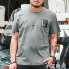 夏季男裝大碼短袖T恤男加肥加大寬鬆胖子肥佬胖人圓領體恤衫潮牌 小艾新品