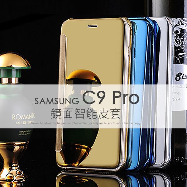 鏡面 智能皮套 三星 C9 Pro 手機殼 原廠型 手機皮套 休眠喚醒 鏡子 來電訊息顯示 保護殼 硬殼
