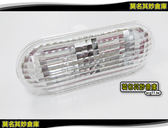 莫名其妙倉庫【2P148 方向燈殼】原廠 05-08 方向燈 晶鑽燈殼 葉子板 燈側 燈殼 Focus MK2