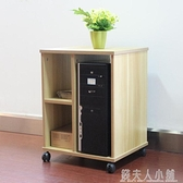 電腦主機架機箱托主機櫃子可行動台式箱托架列印機多功能架置物架 ATF 夏季特惠