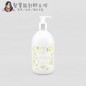 立坽『身體清潔』Institut Karite PARIS IKP巴黎乳油木 檸檬馬鞭草香氛液體皂500ml IB01