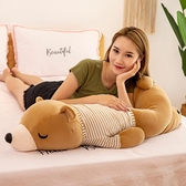 抱抱熊北極熊軟毛絨玩具長條抱枕公仔趴睡覺娃娃玩偶【輕派工作室】
