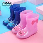 水靴 防滑防水可愛卡通水鞋 兒童雨鞋男童女童寶寶雨靴公主 雙11搶先夠