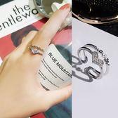 戒指 11款可選日韓潮人極簡學生chic網紅冷淡風開口小?設計日式輕奢食指戒指女