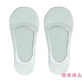 8雙|船襪女素色淺口硅膠防滑隱形襪淺口襪子短襪薄款【匯美優品】