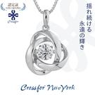 正版日本原裝【Crossfor New York】項鍊【Loop環繞】純銀懸浮閃動項鍊