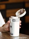 網紅保溫杯女便攜水杯外出好看的小杯子個性簡約咖啡杯ins潮流男 酷斯特數位3c 酷斯特數位3c