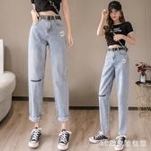 哈倫褲牛仔褲女2020新款春夏時尚氣質刺繡直筒寬鬆高腰大碼老爹褲 LR20361『3C環球數位館』