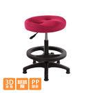 GXG 成型泡棉 工作椅 型號T09 E...