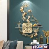 北歐輕奢鐘表客廳墻面裝飾家用鐘飾玄關靜音時鐘掛墻現代創意掛鐘 百分百