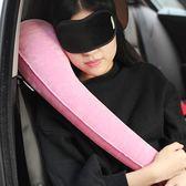 長途飛機睡覺神器充氣旅行枕靠枕頭護頸枕吹氣便攜U型枕汽車兒童