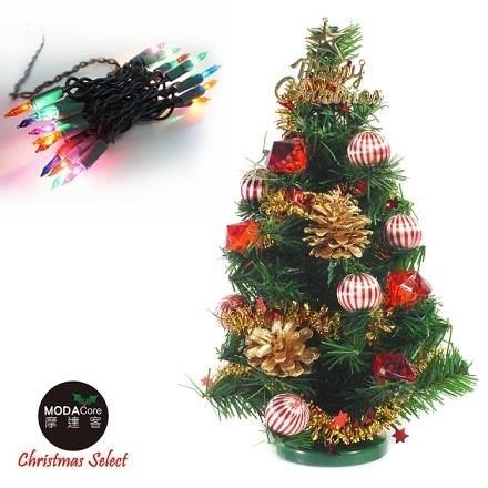 【南紡購物中心】【摩達客】台灣製1尺綠色聖誕樹+紅寶石金松果裝飾+20燈樹鎢絲插電燈串