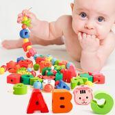(一件免運)兒童益智玩具大號質顆粒