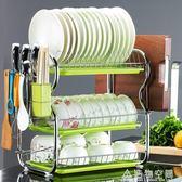 三層廚房置物架兩層瀝水碗碟架放碗筷瀝水架碗架收納架子碗盤用品  NMS名購居家