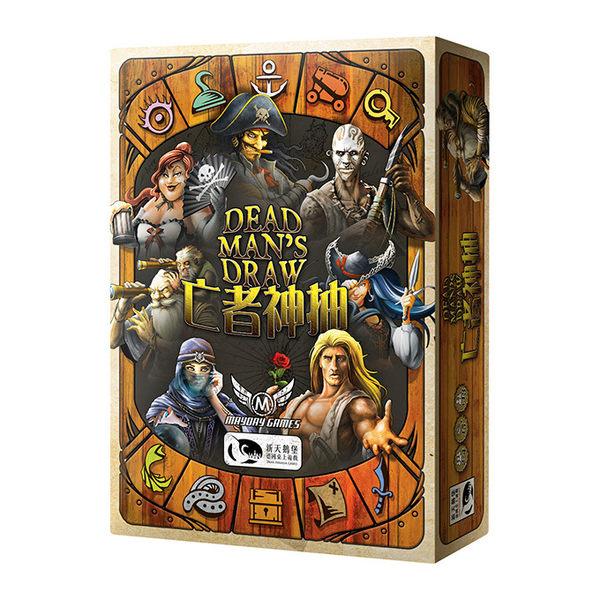 『高雄龐奇桌遊』亡者神抽 DEAD MAN'S DRAW 繁體中文版 ★正版桌上遊戲專賣店★