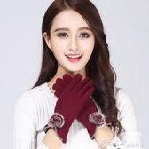 保暖手套 手套女保暖觸屏韓版學生可愛加絨加厚手套騎行騎車   蜜拉貝爾