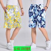 夏天超大碼沙灘褲短褲男士寬鬆加大海灘褲