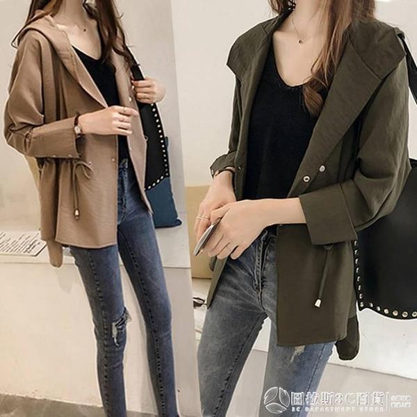 連帽風衣外套 西裝韓版潮bf學生開衫小外衣 短款棒球服 圖拉斯3C百貨