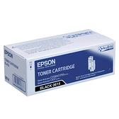 【奇奇文具】EPSON S050614 原廠黑色原廠碳粉匣C1700/2K