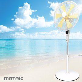 日本松木 MATRIC Whisper 純白唯漾16吋香氛DC扇 MG-DF1601W ☆24期0利率↘★微電腦式遙控立扇
