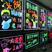 手寫熒光板led寫字版發光廣告板電子廣告牌展示牌黑板銀光屏HD【新店開張8折促銷】